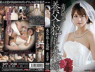 hd jav censored